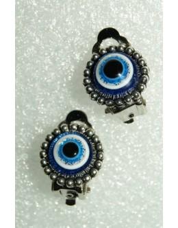 CW25 - Boze oog (Nazar)